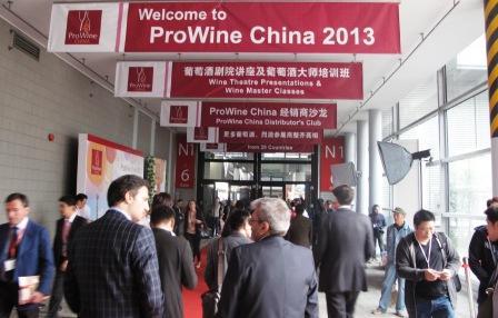 prowine-448
