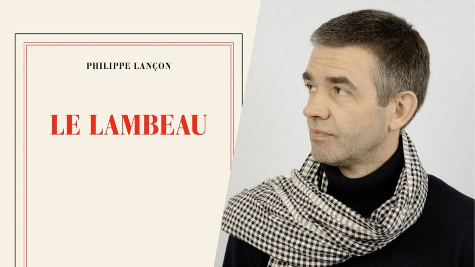 Philppe-Lançon-Le-lambeau